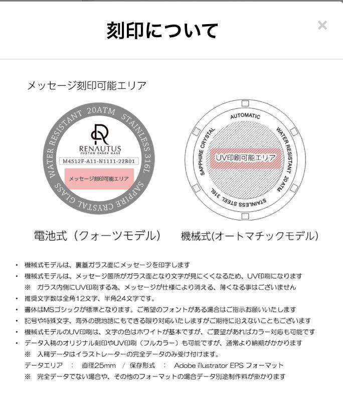 f:id:kansai_banzai:20170611043938p:plain