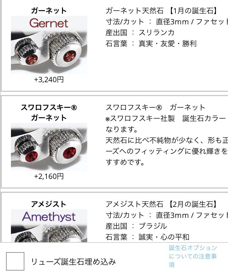 f:id:kansai_banzai:20170611044236p:plain
