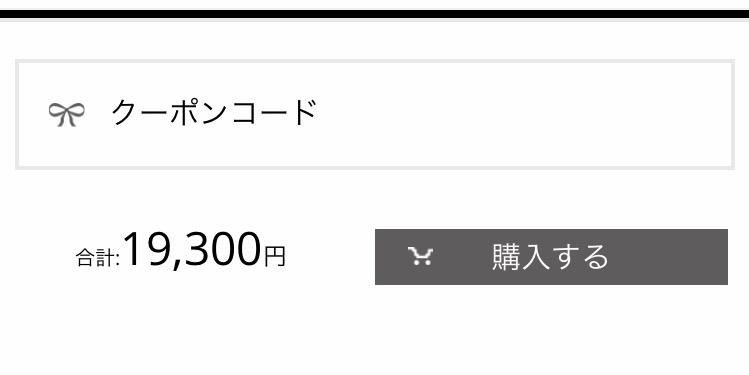 f:id:kansai_banzai:20170611044444p:plain