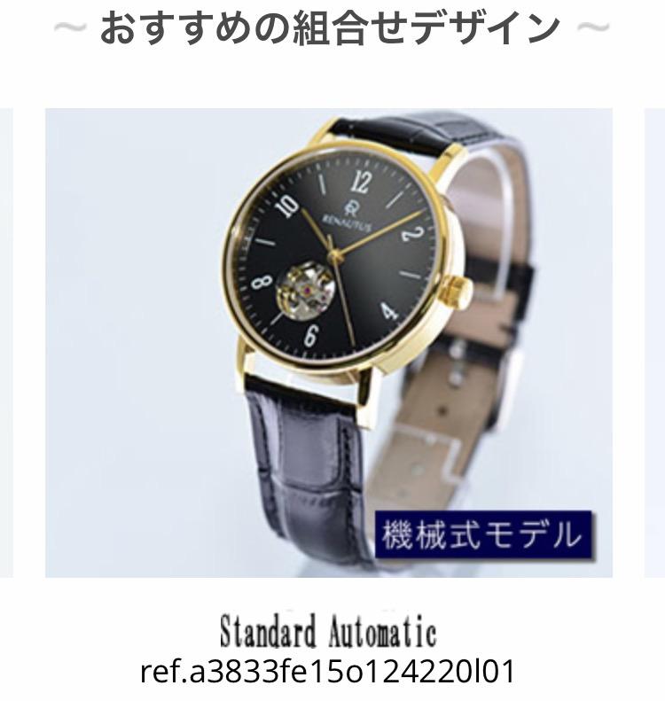 f:id:kansai_banzai:20170611044718p:plain