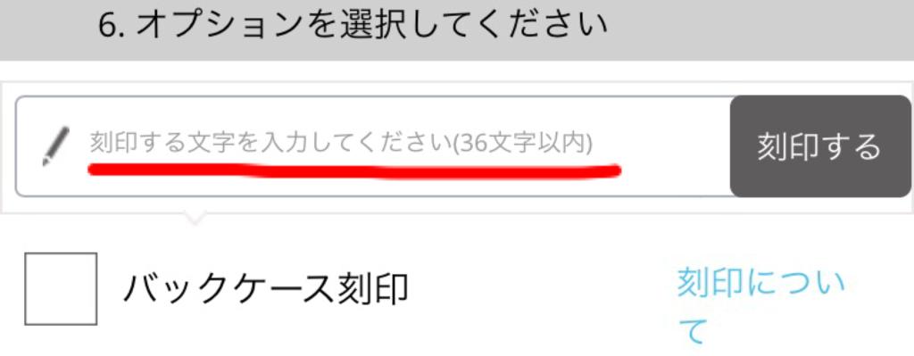 f:id:kansai_banzai:20170611045838p:plain