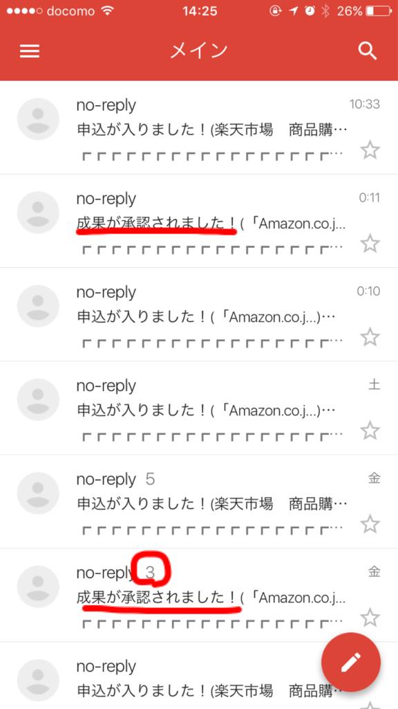 f:id:kansai_banzai:20170611180706p:plain