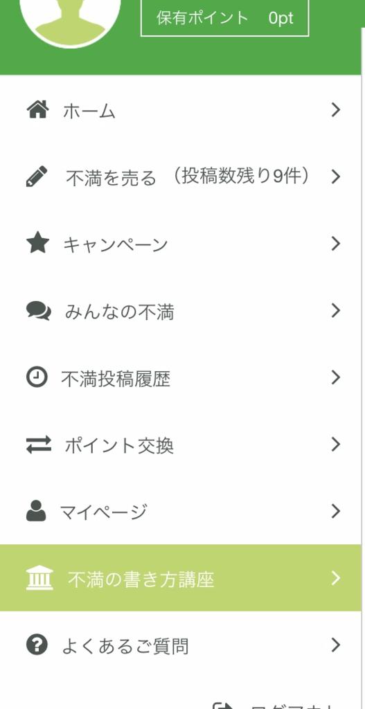 f:id:kansai_banzai:20170611213209p:plain