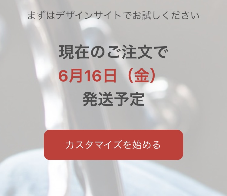 f:id:kansai_banzai:20170613100050p:plain