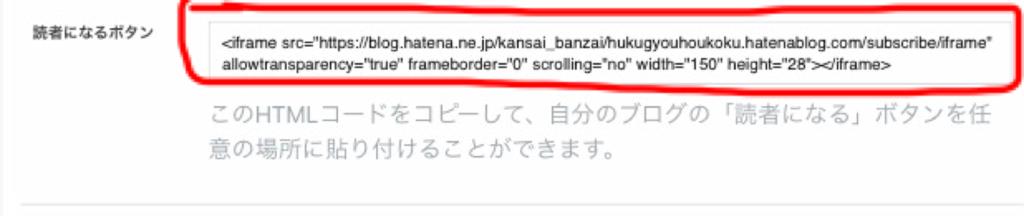 f:id:kansai_banzai:20170614113016p:plain
