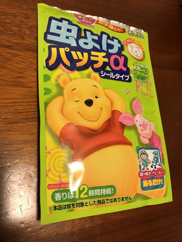 f:id:kansai_banzai:20170619021537j:plain