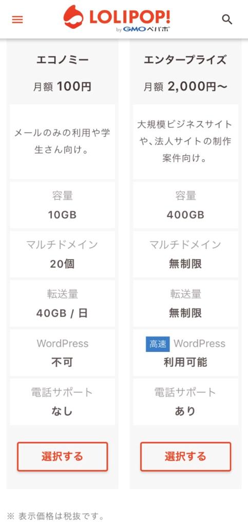 f:id:kansai_banzai:20170728020248p:plain