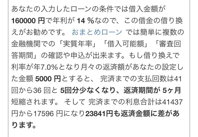 f:id:kansai_banzai:20170813021416p:plain