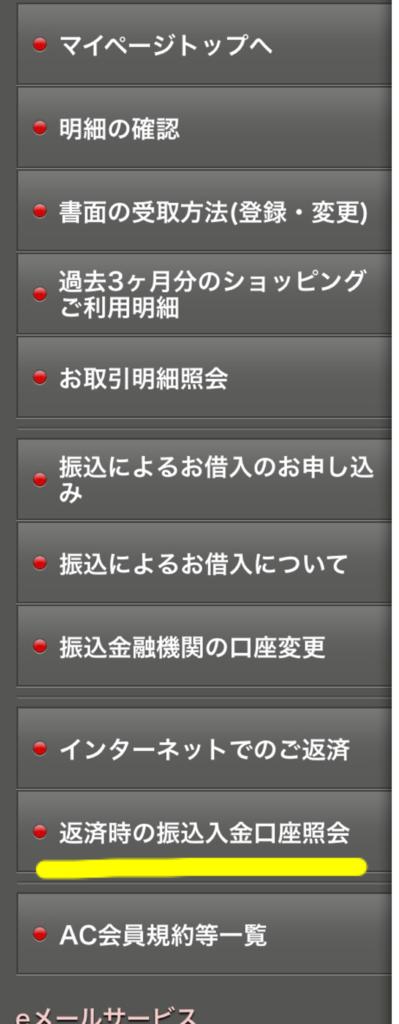 f:id:kansai_banzai:20170829200353p:plain