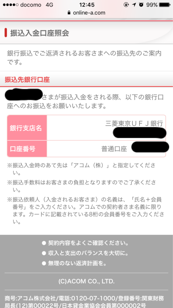 f:id:kansai_banzai:20170829200417p:plain