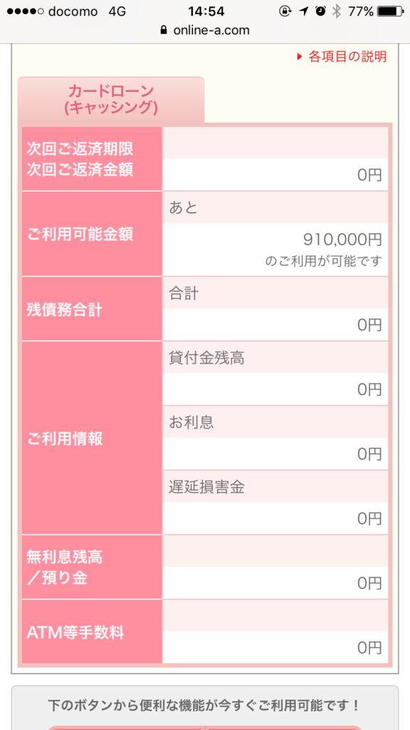 f:id:kansai_banzai:20170829200520p:plain