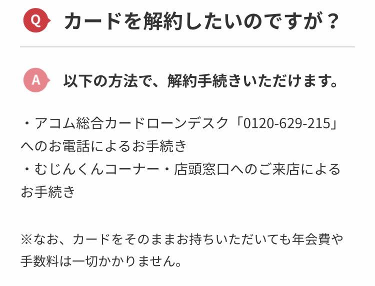 f:id:kansai_banzai:20170829200555p:plain