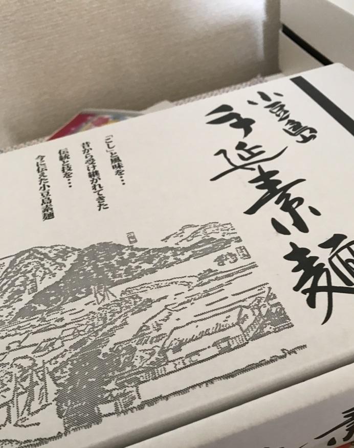 f:id:kansai_banzai:20170914224214j:plain