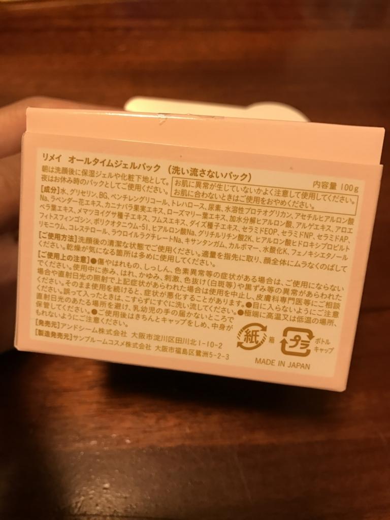 f:id:kansai_banzai:20171026102118j:plain