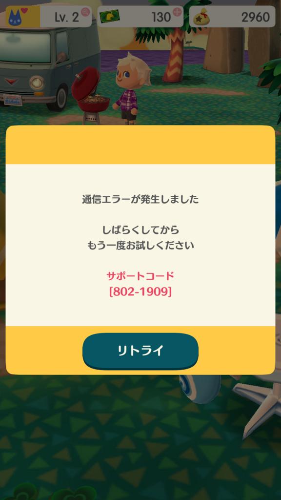 f:id:kansai_banzai:20171121185235p:plain