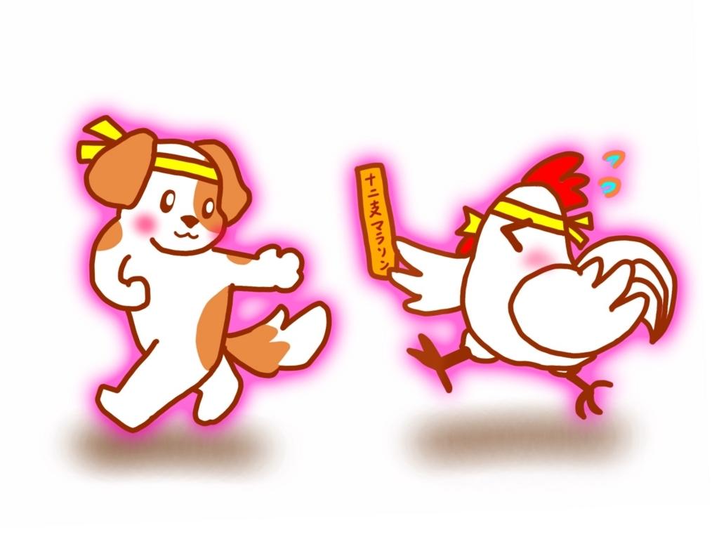 f:id:kansai_banzai:20171202151710j:plain