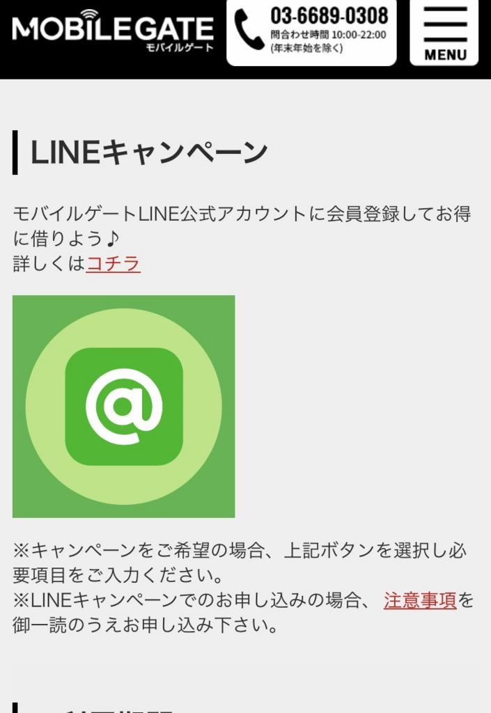 f:id:kansai_banzai:20171210040221p:plain