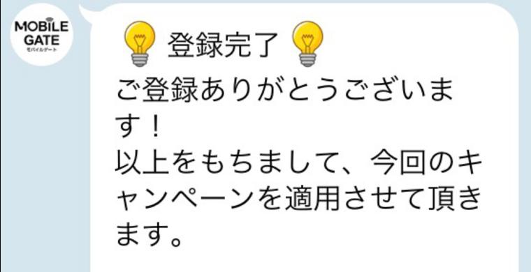 f:id:kansai_banzai:20171210040802p:plain