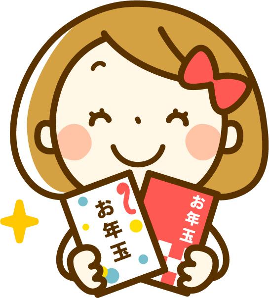 f:id:kansai_banzai:20171218105038j:plain
