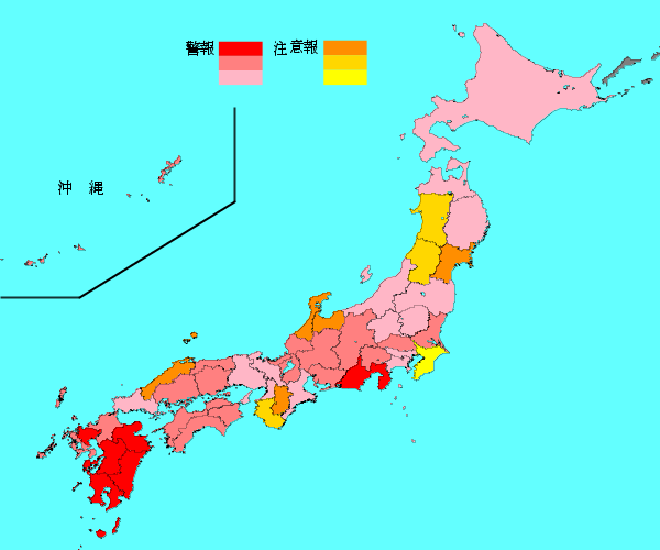 f:id:kansai_banzai:20180123164519p:plain