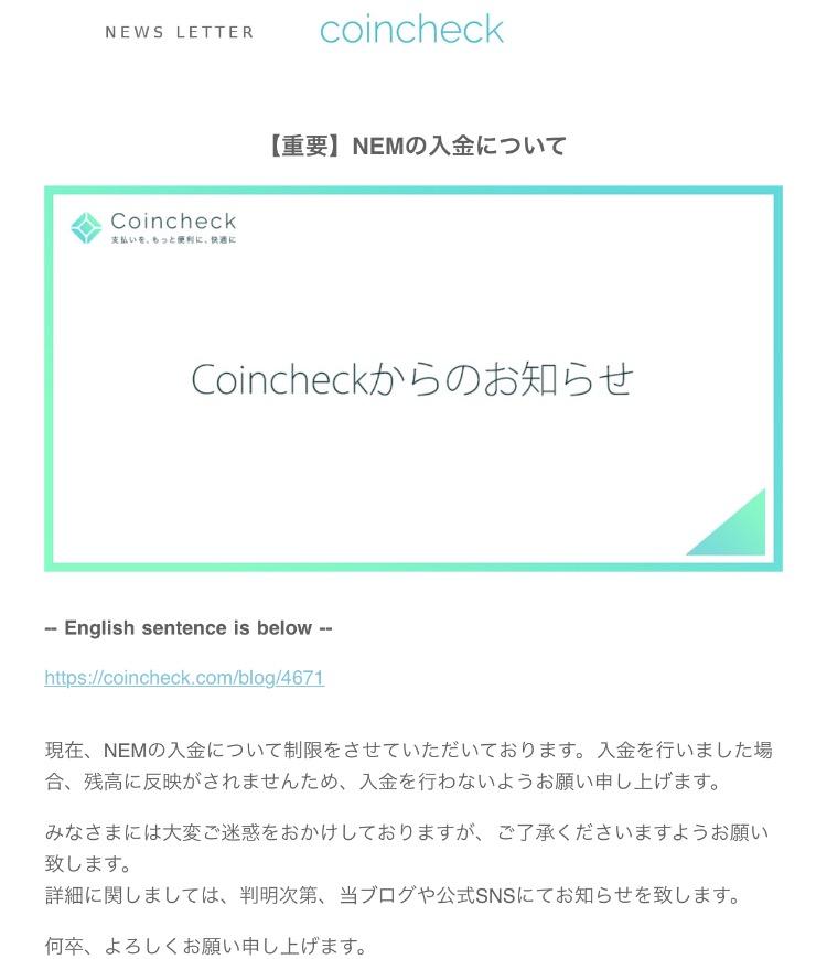 f:id:kansai_banzai:20180126215020p:plain
