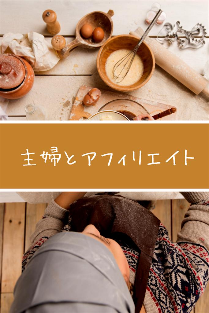 f:id:kansai_banzai:20180417000030p:image