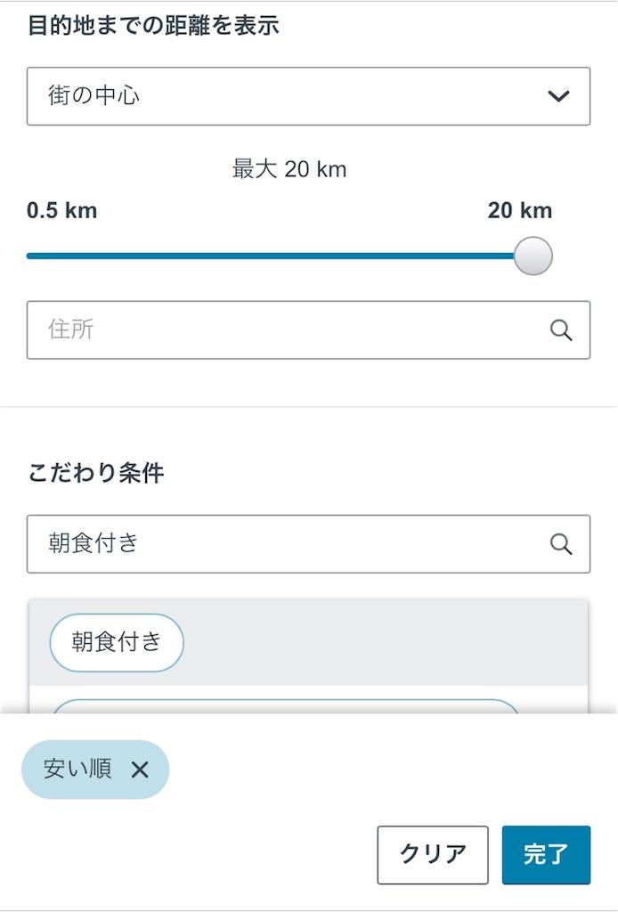 f:id:kansai_banzai:20180428010425j:image