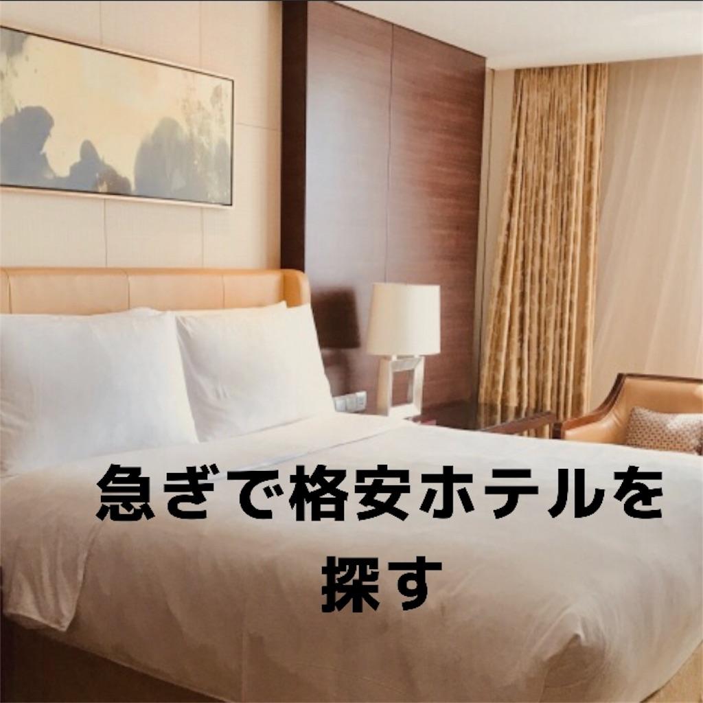 f:id:kansai_banzai:20180428010731j:image