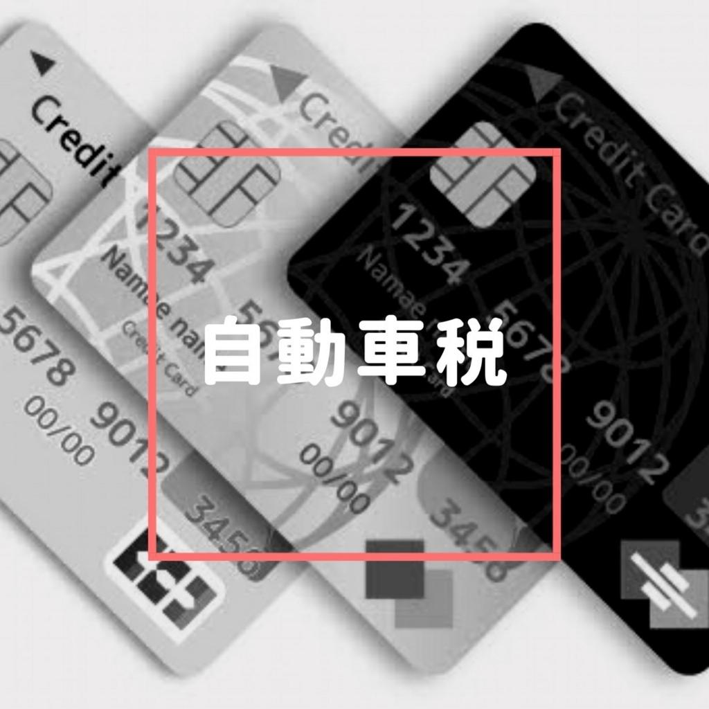 f:id:kansai_banzai:20180503010523j:plain
