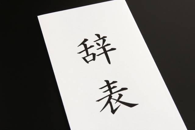 f:id:kansai_banzai:20180506212410j:plain