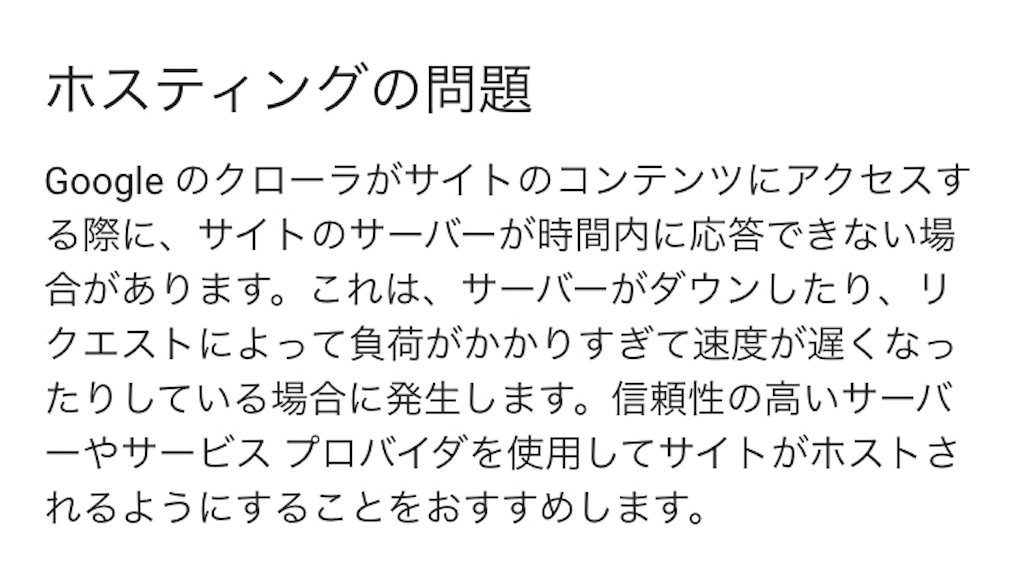 f:id:kansai_banzai:20180512115523j:image