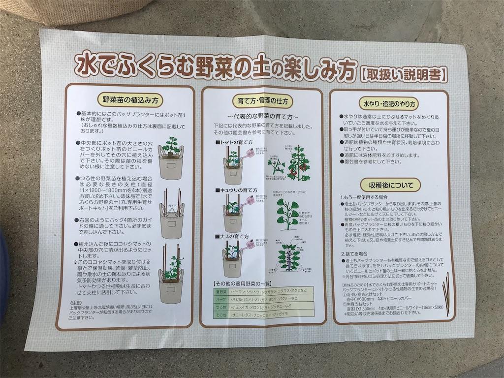 f:id:kansai_banzai:20180516160303j:image
