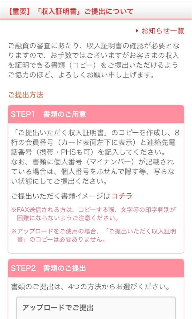 f:id:kansai_banzai:20180518224150j:image