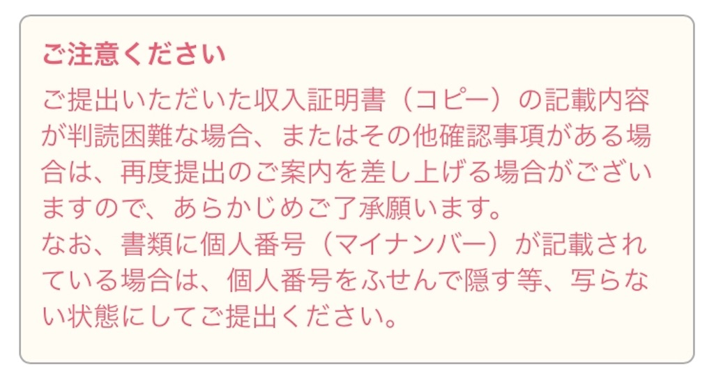 f:id:kansai_banzai:20180518224209j:image