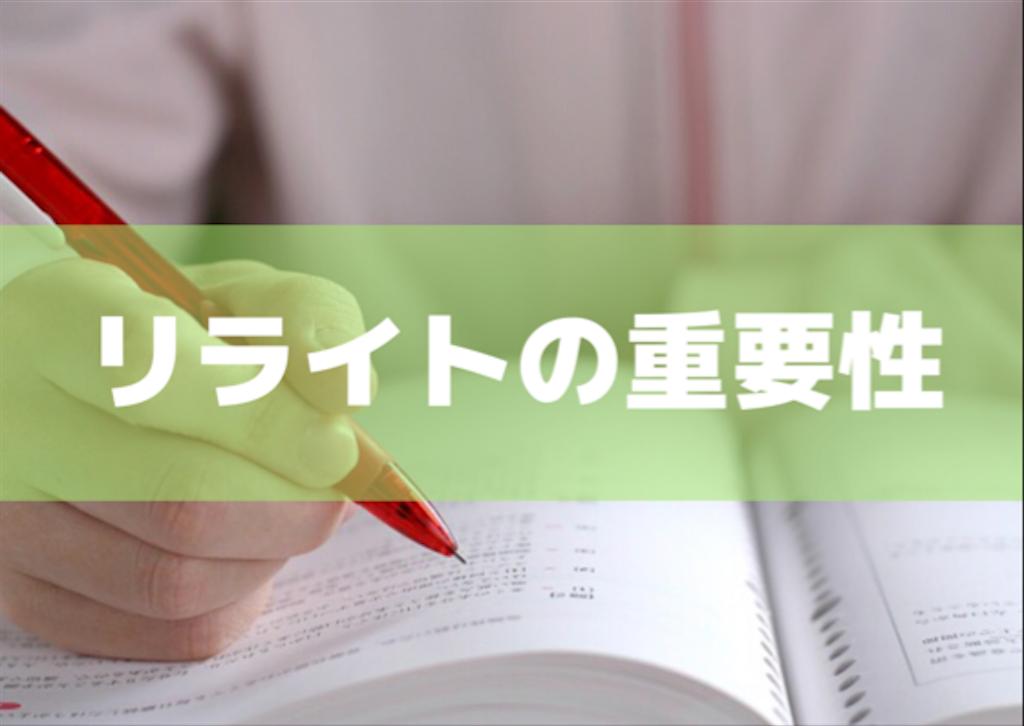 f:id:kansai_banzai:20180528001109p:image