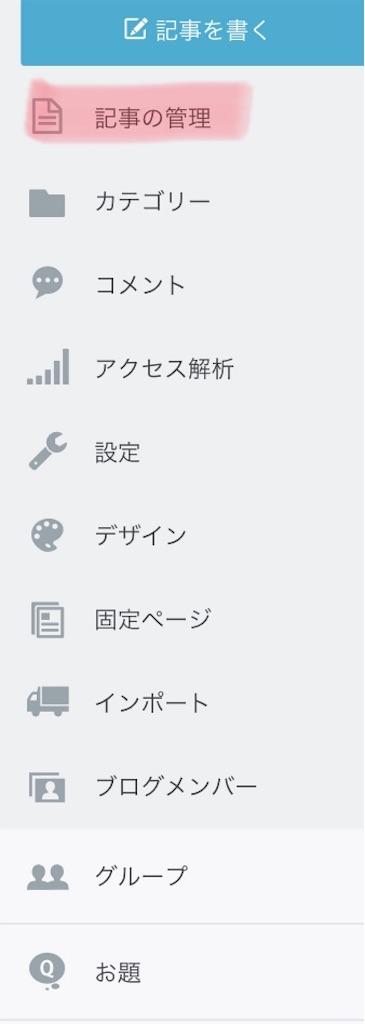 f:id:kansai_banzai:20180528001137j:image