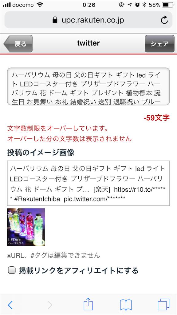 f:id:kansai_banzai:20180601003759p:image