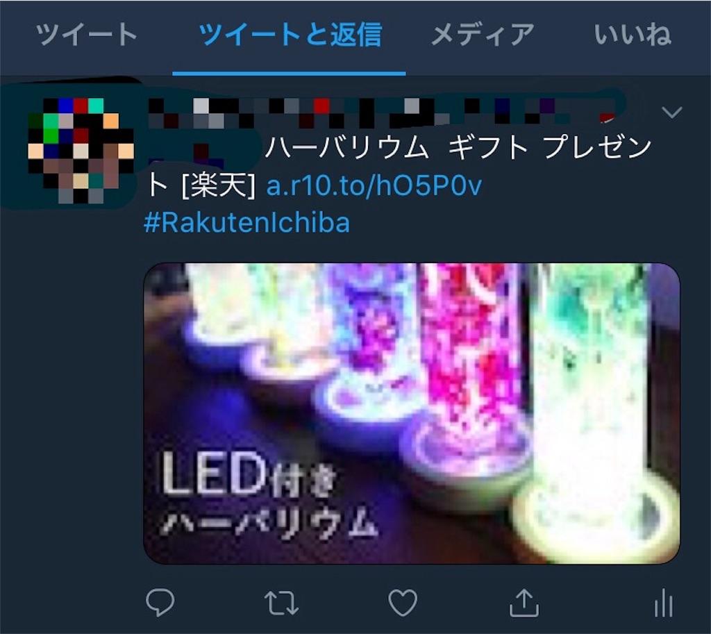f:id:kansai_banzai:20180601003919j:image