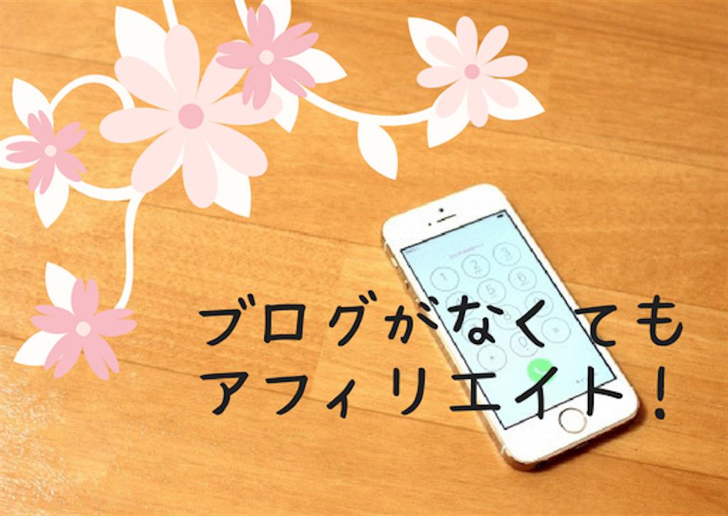 f:id:kansai_banzai:20180601004056p:image