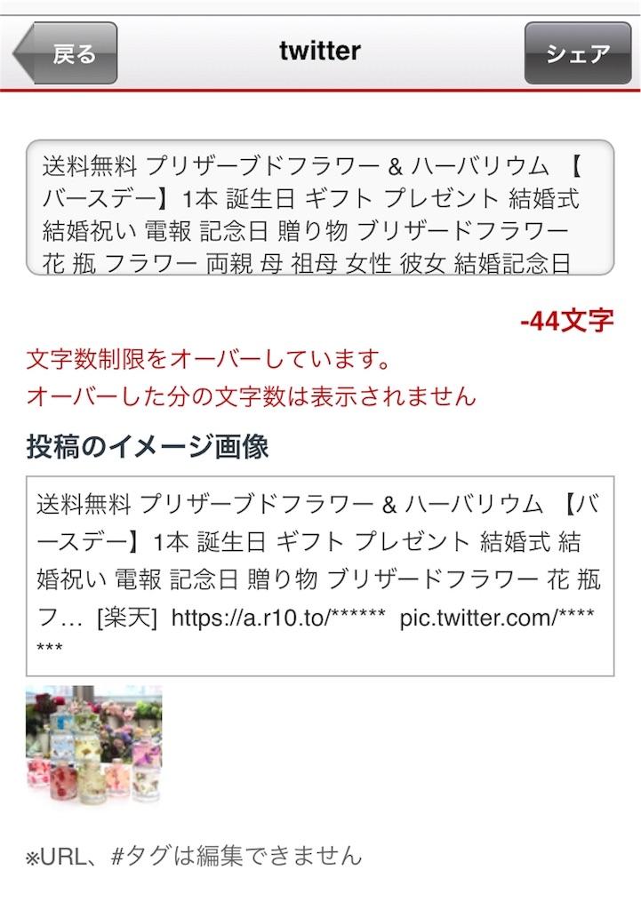 f:id:kansai_banzai:20180601135223j:image
