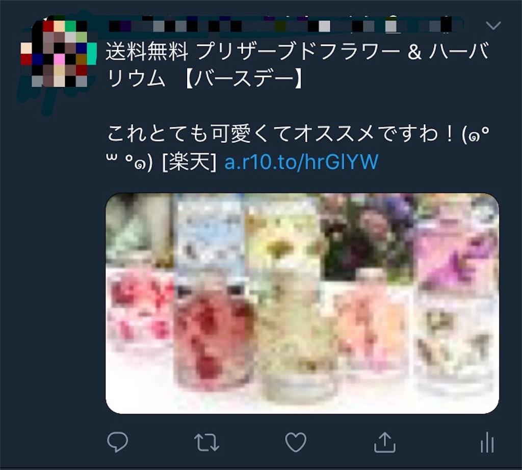 f:id:kansai_banzai:20180601135645j:image