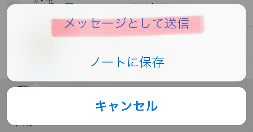 f:id:kansai_banzai:20180601141506j:image