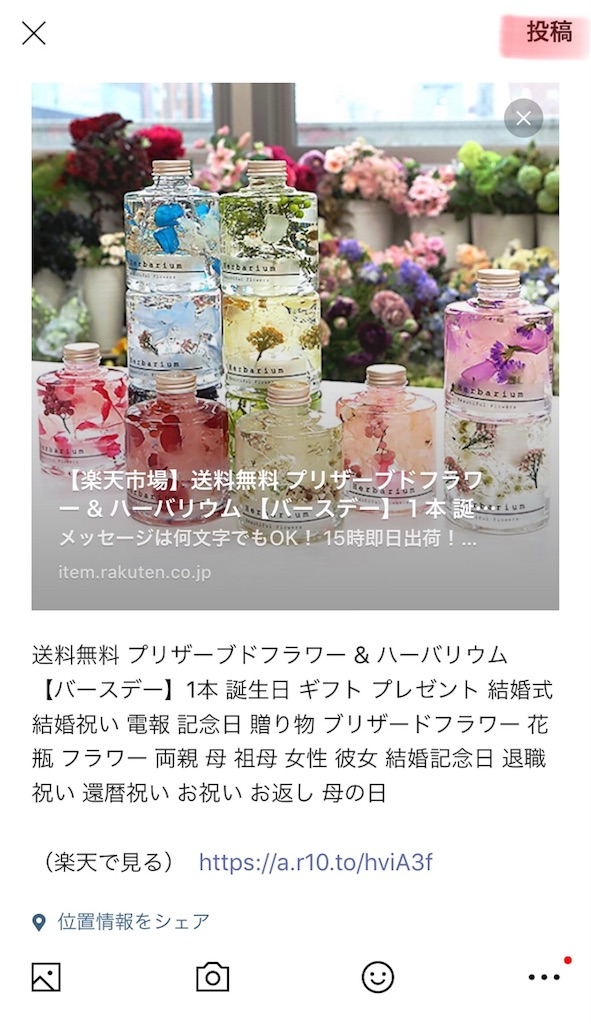 f:id:kansai_banzai:20180601141719j:image