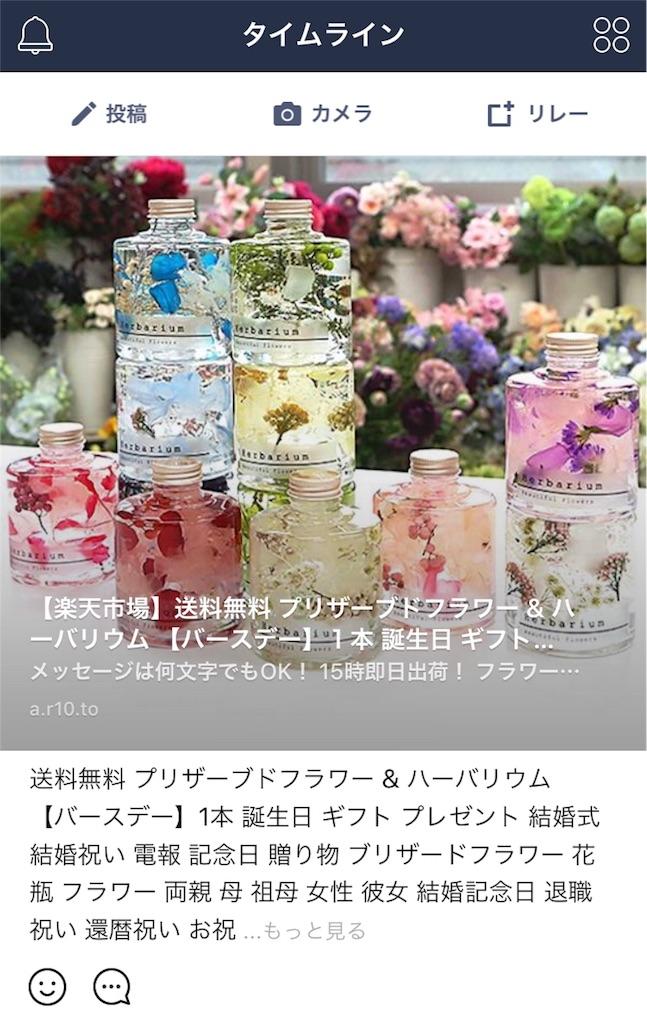 f:id:kansai_banzai:20180601143056j:image
