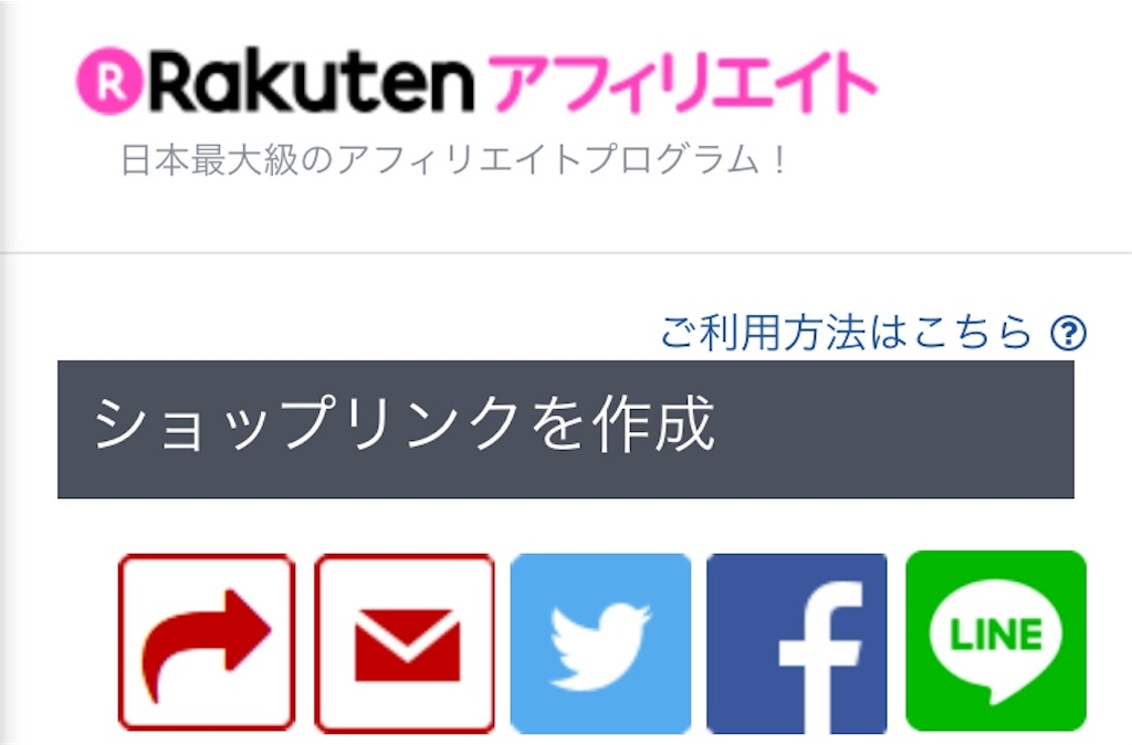 f:id:kansai_banzai:20180601151211j:image