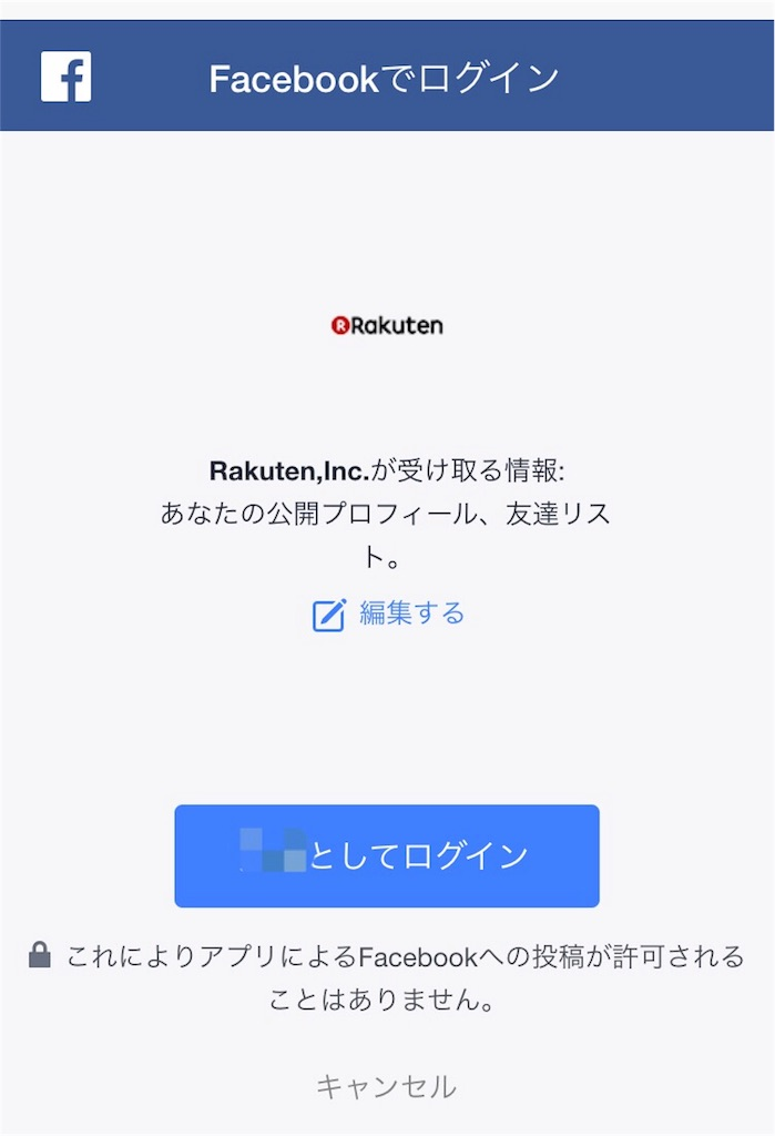 f:id:kansai_banzai:20180601151256j:image