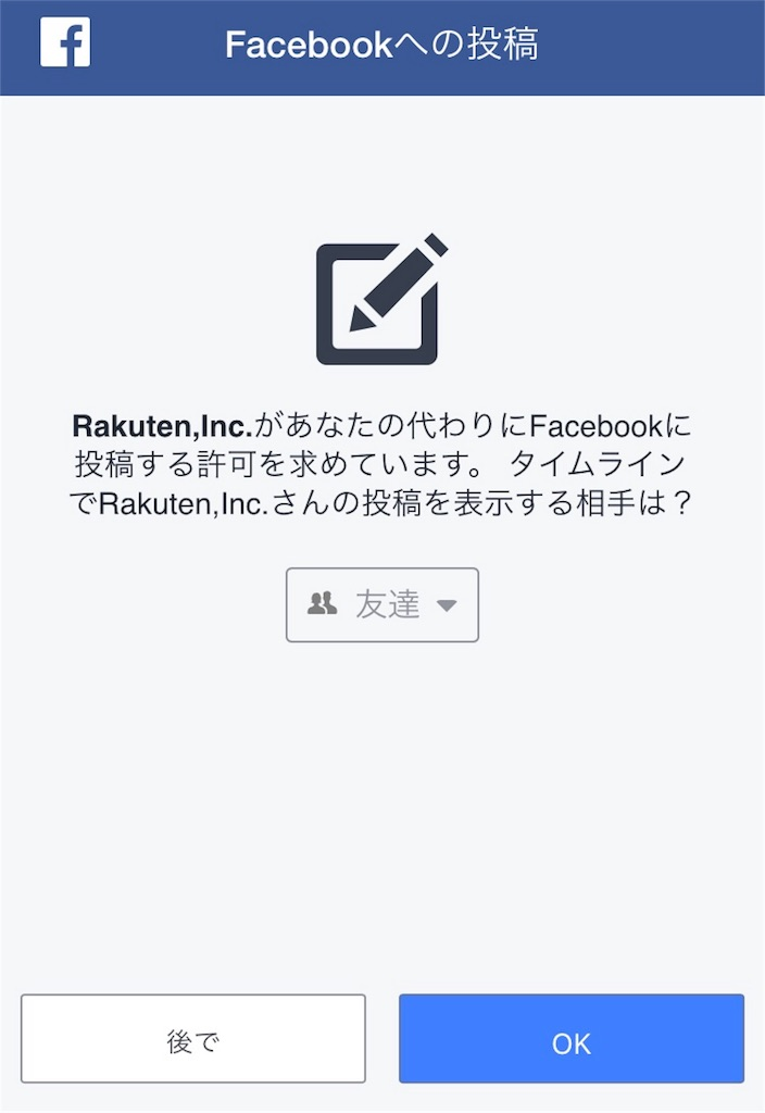 f:id:kansai_banzai:20180601151626j:image