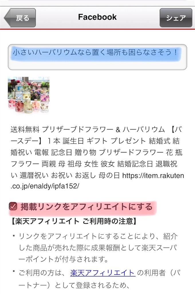 f:id:kansai_banzai:20180601151848j:image