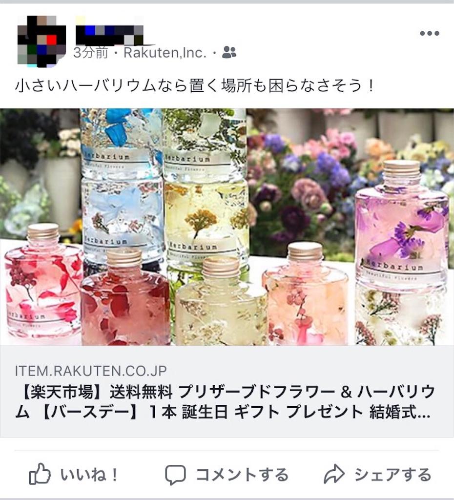 f:id:kansai_banzai:20180601152116j:image