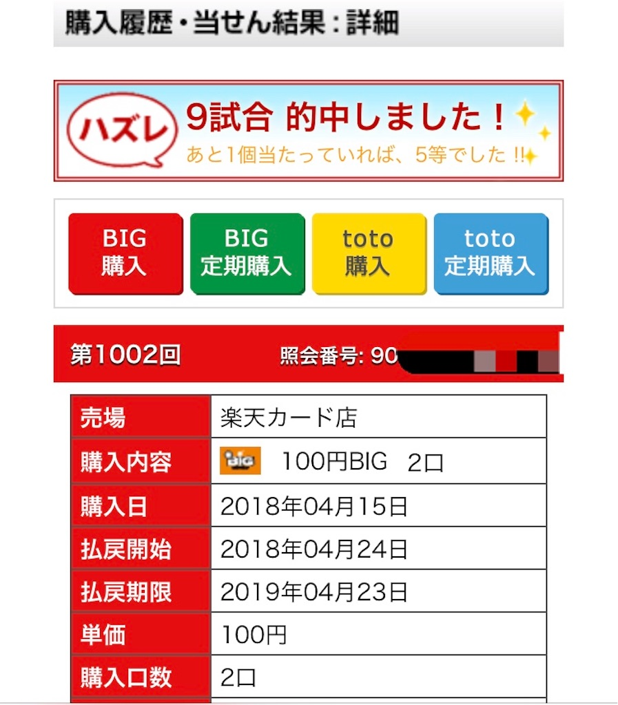 f:id:kansai_banzai:20180612154535j:image